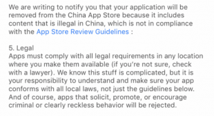 Apple is Pulling VPN Apps From the Store on The Orders Of Chinese Government