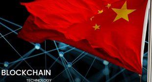 China's Banking Regulators Wants Integrate Blockchain To Its Loan Market