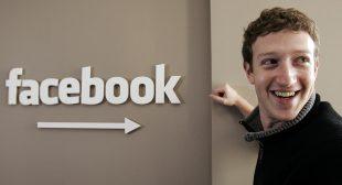 Facebook CEO Mark Zuckerberg's Effective Mobile App Strategy