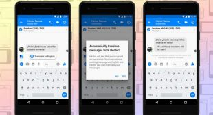 Facebook starts Auto-Translate in Messenger for English and Spanish