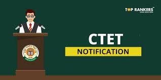 CTET Notification 2018   Exam Date & Details