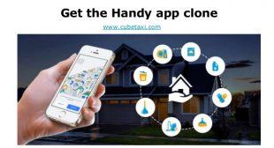 Get the handy app clone