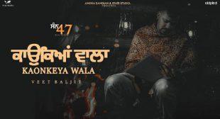 Kaonkeya Wala Lyrics
