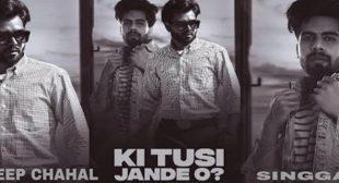 Ki Tusi Jande O Lyrics