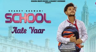 School Aale Yaar Lyrics