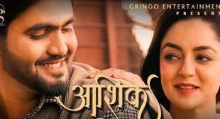 Aashiq Lyrics – Arjun
