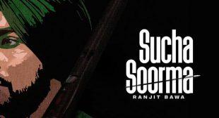 Sucha Soorma Lyrics