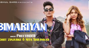 Bimariyan Lyrics