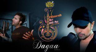 Dagaa Lyrics – Himesh Reshammiya