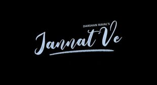 Jannat Ve Lyrics