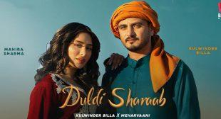 Duldi Sharab Lyrics