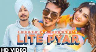 Lite Pyar Lyrics