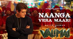 Naanga Vera Maari Lyrics