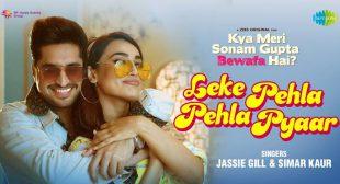 Leke Pehla Pehla Pyar Lyrics – Jassi Gill