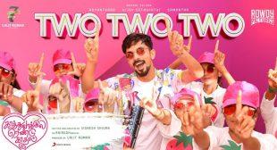 Two Two Two Lyrics – Kaathuvaakula Rendu Kaadhal