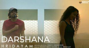 Darshana Lyrics – Hridayam