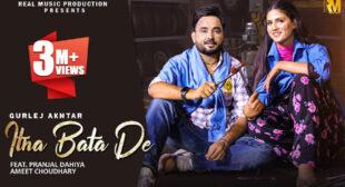 Itna Bata De Lyrics – Gurlej Akhtar