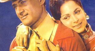 Rangeela Re Tere Rang Mein Lyrics